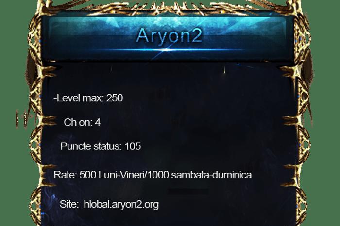 Serverfiles Aryon2